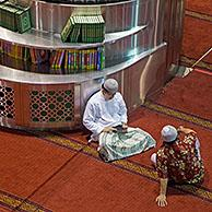 Interior of the Istiqlal Mosque / Masjid Istiqlal, largest mosque in Indonesia and South East Asia